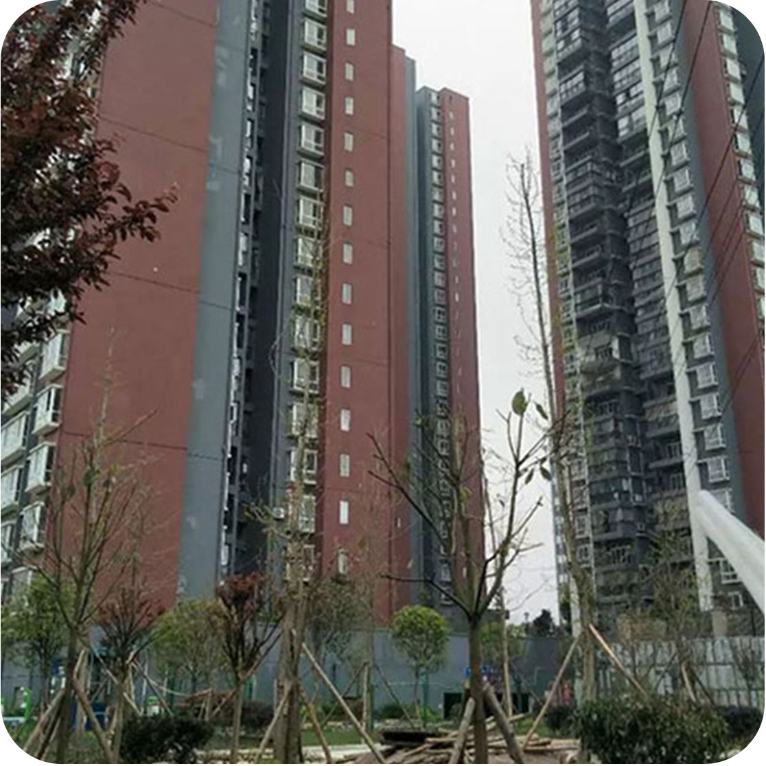 贵州春晖苑项目